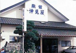 Ryokan Okimiya