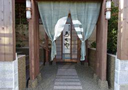 Rokuya