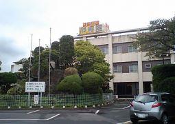 Hotel Seiyouen