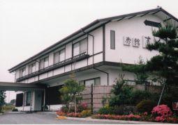 Ryokan Aokura-tei