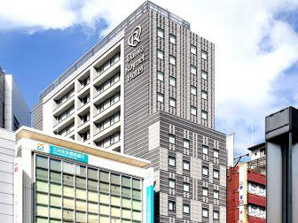 ダイワロイネットホテル千葉駅前