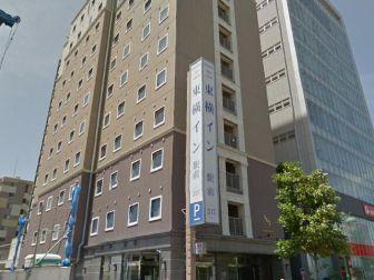 東横INN 千葉新鎌ヶ谷駅前