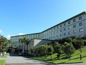 南房総 富浦ロイヤルホテル