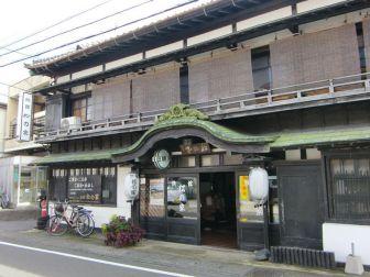 旅館 松の家  国登録有形文化財
