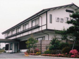 旅館青倉亭